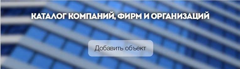 Подать бесплатное объявление без регистрации свердловская область как можно дать объявление в газету караван по интернету