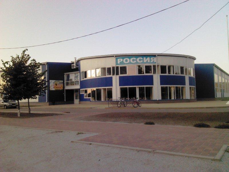 Картинки по запросу ФОК Лидер, Приморск-Ахтарск